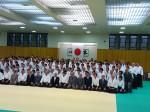 大阪府合気道連盟五周年記念大会